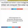 Роскомнадзор заблокував Vimeo на території Росії