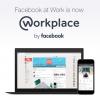 Цукерберг представив версію Facebook для корпоративних користувачів