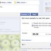 Facebook Promoted Posts тепер автоматично таргетуються за країною