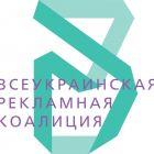ВРК склала рейтинг українських digital-агенцій