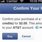 Facebook запускає прості мобільні платежі