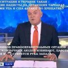 В Україні можуть заблокувати низку російських сайтів