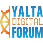 Yalta Digital Forum відбудеться 18-20 квітня
