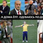 12 веселих картинок про матч Україна-Швеція