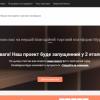 В Україні з'явилася благодійна інтернет-платформа для допомоги армії