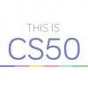 Prometheus запустив безкоштовний офлайновий курс Гарвардського університету CS50 «Основи програмування»