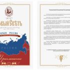 Українські хакери виклали в інтернет секретні документи з Криму, ДНР та Росії