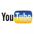 Як правильно подати заявку на Партнерську програму YouTube в Україні