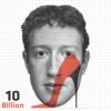 Що в світі менше за Марка Цукерберга (інфографіка)