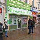 Приватбанк відкрив на Хрещатику «QR-супермаркет»