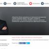 Курченко припинив фінансування свого сайту