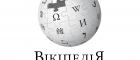 Христос другий після Рейгана за популярністю у Вікіпедії
