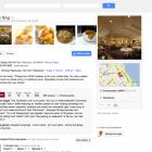 Google+ розповість користувачам про цікаві заклади