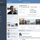 ВКонтакті інтегрується з iTunes і продаватиме музику з iPad-додатку