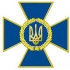 Служба Безпеки України з'явилась у Facebook i Twitter