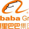 Китайський інтернет-гігант Alibaba судиться з українцем за торгову марку AliExpress