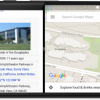 Оновлений Android 7.0 Nougat дозволить користуватись двома додатками одночасно