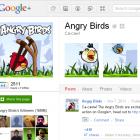 Google+ заборонив проводити конкурси на сторінках брендів
