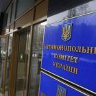 Антимонопольний комітет запідозрив мобільних операторів у недотриманні посекундної тарифікації дзвінків