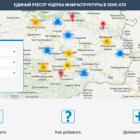 В уанеті з'явилась карта з руйнуваннями об'єктів в Донецькій та Луганській областях