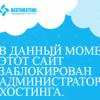 Заблоковано роботу онлайн-кінотеатру Baltazar.org.ua