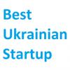 На IDCEE вручать премію Best Ukrainian Startup