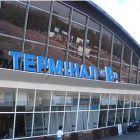 Аеропорт Бориспіль зробить wi-fi безкоштовним