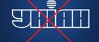 Українські онлайн-видання бойкотують УНІАН