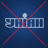 Коломойський може закрити УНІАН якщо колектив перед ним не вибачиться