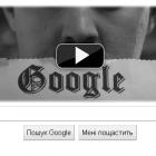 Google запустив відео-doodle до річниці народження Чарлі Чапліна