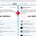 Харківські розробники запустили миролюбний додаток-перекладач для Chrome