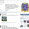 Дніпропетровськ запустив офіційну сторінку на Вконтакте