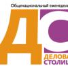 Передплатниками інтернет-версії «Деловой столицы» стали 105 людей