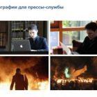 Директор Яндекс-Україна: коли у сусідній країні потрібна ненависть – пишуть, що ми «співпрацювали з фашистами»