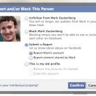 Як безкоштовно надіслати повідомлення будь-якому користувачеві Facebook