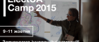 9-11 жовтня відбудеться конкурс інноваційних проектів на тематику виборів