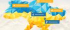 В Україні запустили інтерактивну карту проектів з енергоефективності
