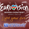 АНОНС: Новини Євробачення 2012 на NewsDay