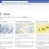 Рейтинг найпопулярніших місць з Facebook Places в Україні