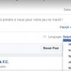 Facebook дозволить користувачам створювати публікації кількома мовами одночасно