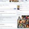 Facebook тестує новий формат Timeline із публікаціями в одну колонку