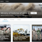 Офіційний фотобанк Міноборони у Flickr тепер під вільною ліцензією