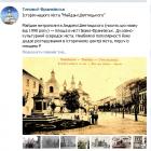 «Типовий Франківськ»: як з пабліка на ВКонтакті перетворитись на міський портал