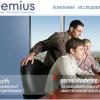 Дайджест: розширена панель Gemius, Google розпізнає рекламу, Яндекс.Директ змінив правила, ІМУ-2011