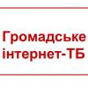 В Україні з'явиться суспільне інтернет-телебачення