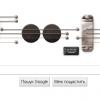Google запустив музичний логотип