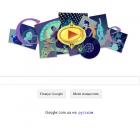 Google запустив анімований музичний логотип