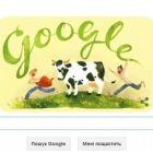 Google змінив свій логотип на честь дня народження українського письменника Всеволода Нестайка
