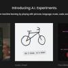 Google запустив сайт, де в ігровій формі пояснюється принцип роботи нейронних мереж