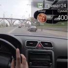Приватбанк показав, як будуть працювати Google Glass  в Україні